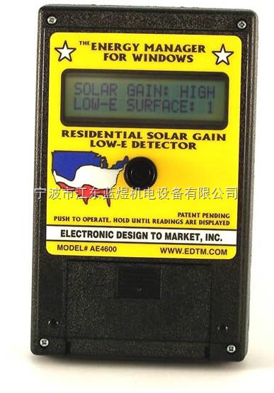 LOW-E阳光系数鉴别仪