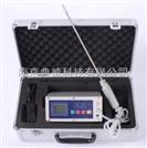 BXS70泵吸式環氧丙烷檢測儀