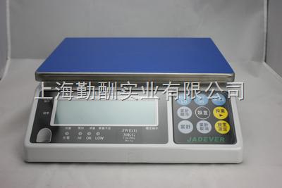 15kg计重电子秤计重方便,误差小电子桌秤