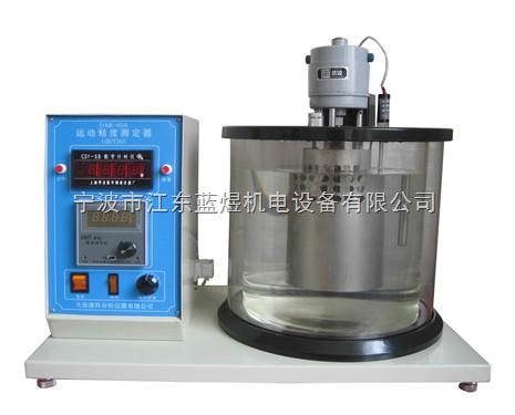 宁波石油运动粘度测定仪