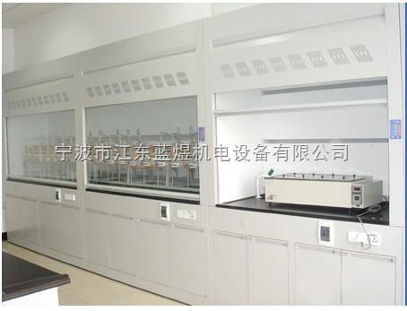 实验室全钢通风柜,通风柜结构