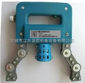移动式磁粉探伤仪