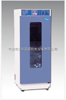 培养箱-霉菌培养箱