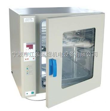 干燥箱-干烤灭菌器/热空气高温消毒箱