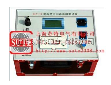 hly-iv型高精密回路电阻测试仪