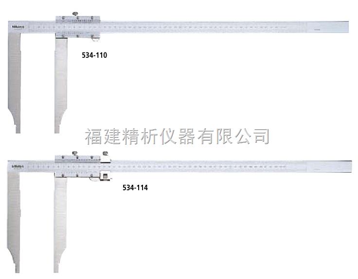 長量爪型游標卡尺 534系列—帶有微動裝置