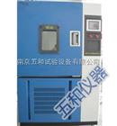 GDJS-500小型交变高低温湿热试验箱厂家