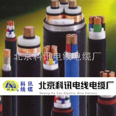 科艺化工ky171消泡剂-厂家直销 电力电缆 电线电缆图片
