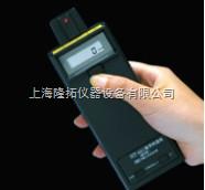 激光增强型HY-441LP数字转速表