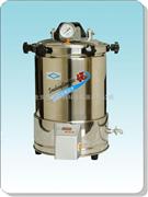 手提式不銹鋼壓力蒸汽滅菌器