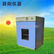 金坛晨阳专业生产SHP系列产品-隔水式恒温培养箱