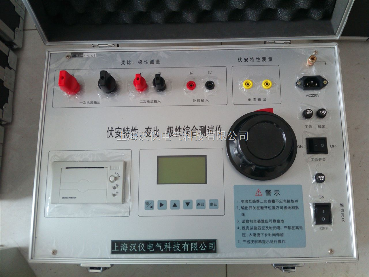 互感器综合测试仪_电子电工仪器_其它_其它仪器仪表