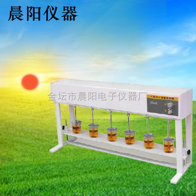 JJ-4-金壇市晨陽JJ-4六連同步精密電動攪拌器