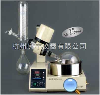 RE-5298旋转蒸发仪 旋转蒸发器图片