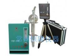 TQC-1500大气采样器价格