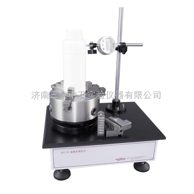 钠钙玻璃瓶垂直度偏差测试仪GB/T8452