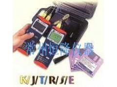 K/J/T型热电偶温度计