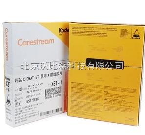 实验耗材柯达蓝片/柯达X-OMAT BT医用X射线胶片/5*7 100张/盒