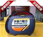 伊藤动力YT1000TM  手提式小型静音发电机
