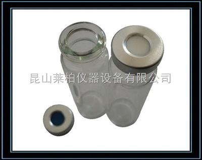 20ml压盖顶空瓶 N9306079