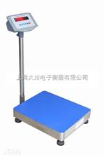 100公斤快遞專用電子秤,湖南電子秤