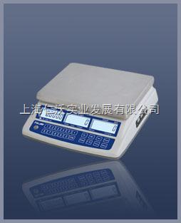 台衡精密测控电子称RS232端口通信 交直流两用