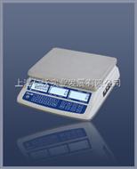 JSC-AHC-3kg台衡精密测控电子称RS232端口通信 交直流两用