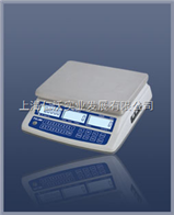 JSC-AHC-30kg台衡精密电子台秤外接不干胶打印机 热敏标签台称