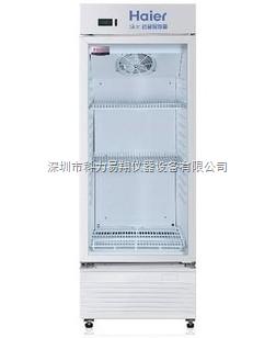 藥品保存箱 、冷藏箱 海爾 2~8℃深莞惠代理