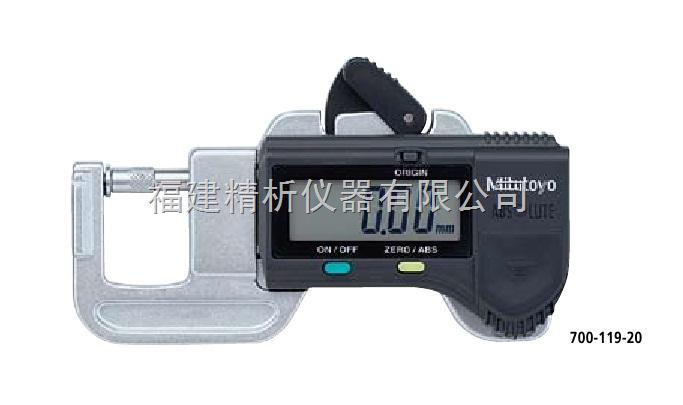 便携式小型比较仪 700 PK-1012CPX