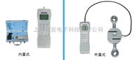 天津拉力计,大连测力计,广州测力仪