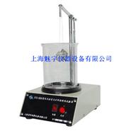 SYD-0654瀝青粘附性試驗儀結構特點