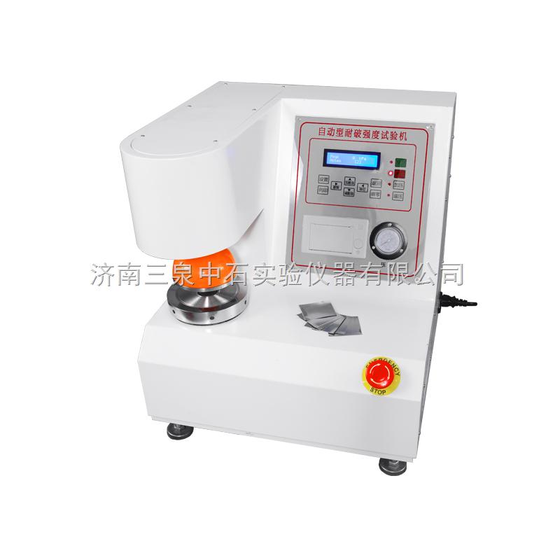 电脑测控纸板耐破度仪(自动型)NPD-3000