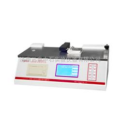 油墨印刷品表面摩擦系数测定仪|纸张油墨摩擦系数测定仪