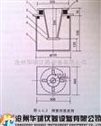 倒置塌落度筒法试验装置/倒置塌落度筒法生产厂家