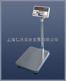 台衡精密测控不干胶打印磅称 内置标签打印机