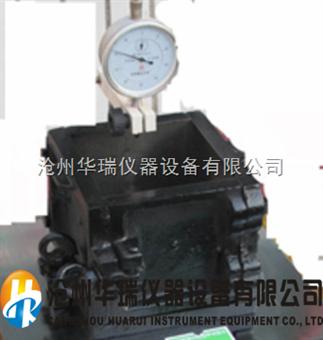 混凝土膨胀率试验装置/管孔混凝土生产厂家