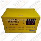 20KW汽油发电机价格|伊藤全自动静音发电机组