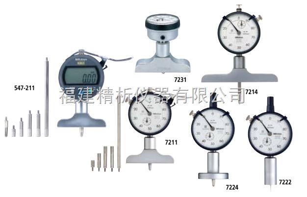 深度尺-深度指示表7系列
