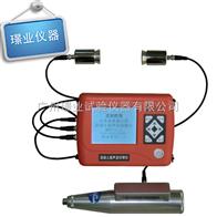 混凝土数显回弹仪 混凝土强度测定仪