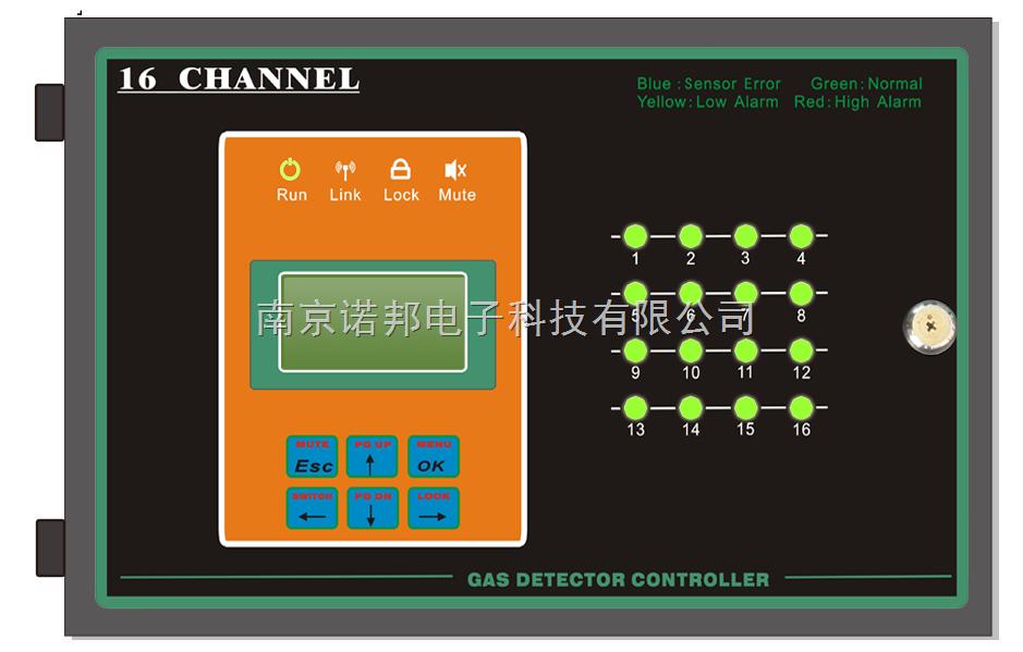 十六通道气体检测报警控制器