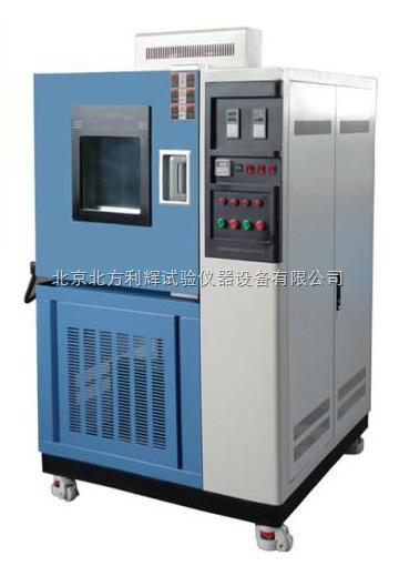 DHS-0*型恒温恒湿试验箱