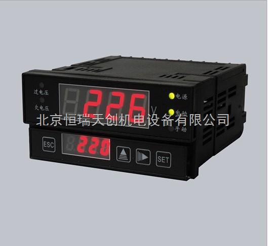 hr/evrd500-数字式直流电压继电器