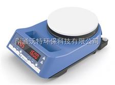 RH digital white德國IKA磁力攪拌器(江蘇)