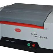 卤素分析仪器