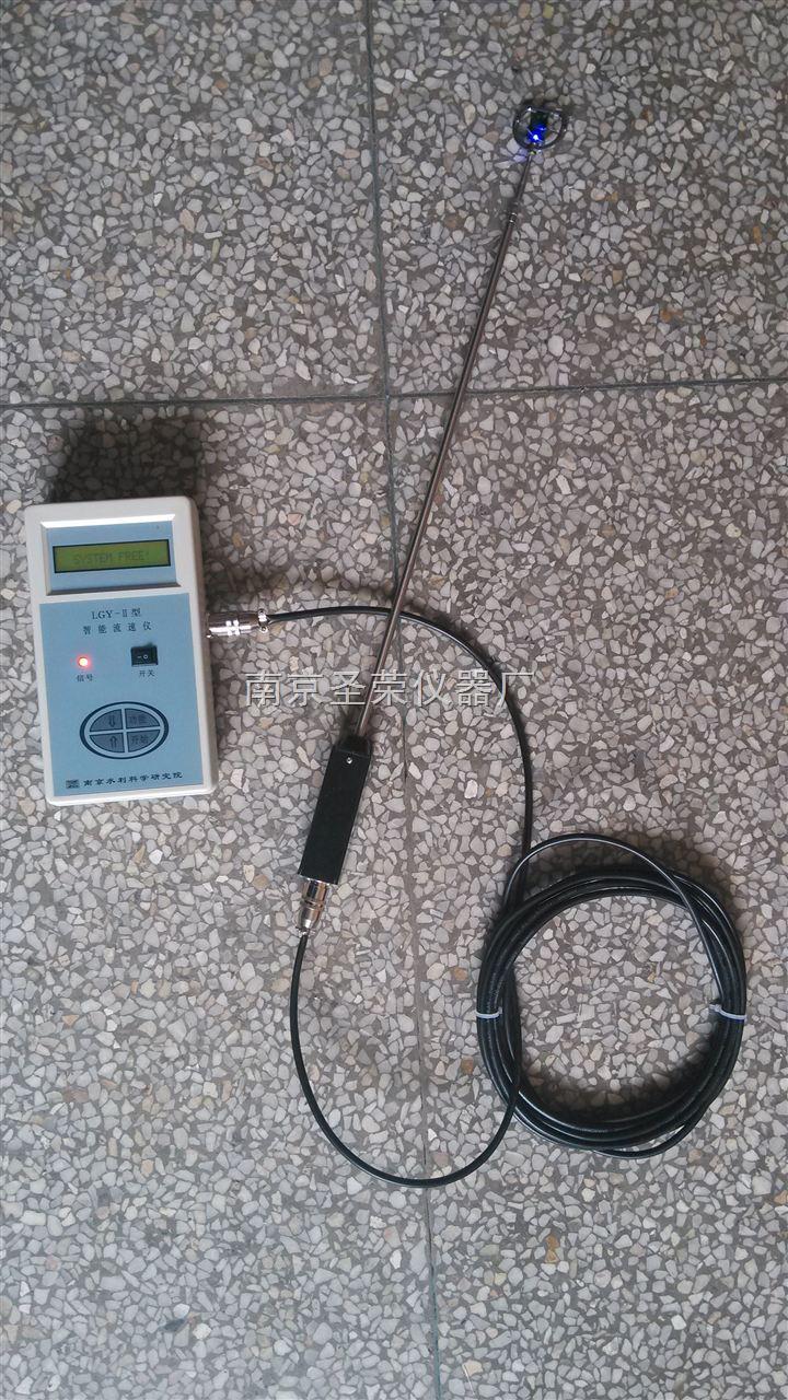 LGY-II型便携式流速仪(老产品)
