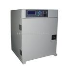 JC485-1992 水-紫外线老化试验箱+北京