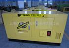 100KW柴油发电机价格|伊藤静音箱式发电机组