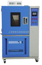 BPHS-500A高低溫交變試驗箱品牌