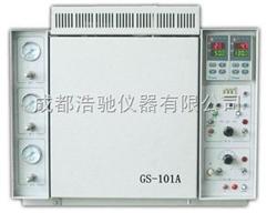 GS-101A在线自动痕量烃色谱仪